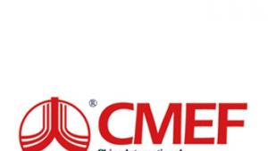 CMEF Autumn 2019, Qingdao, China