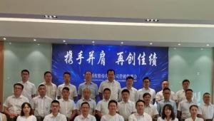 Henan Lantian Medical Supplies Co.,LTD. Marketing Management Held As Scheduled
