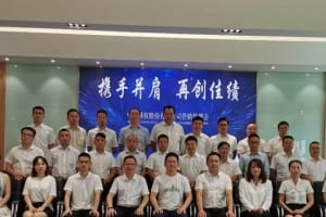 Henan Lantian Medical Supplies Co.,LTD. Marketing Management Held As Scheduled