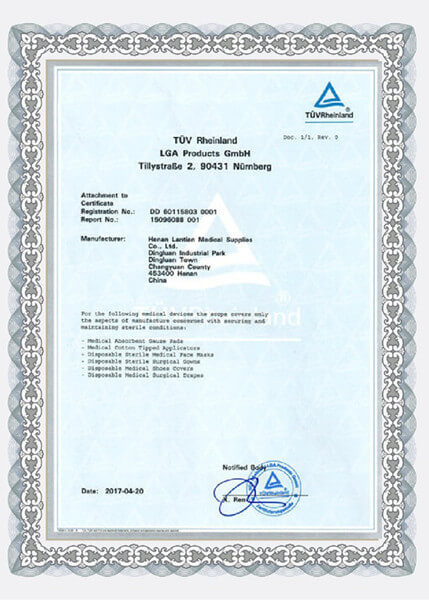 Lantian Medical supplies CE Certificate