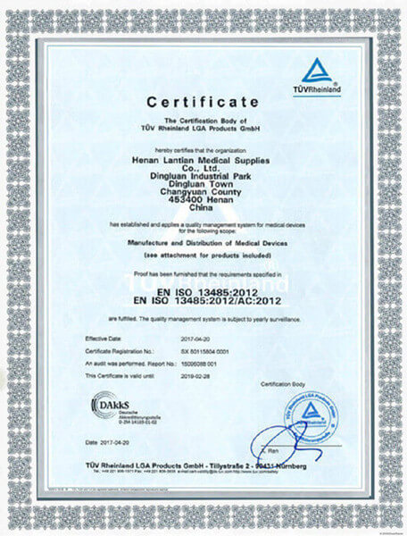 Lantian Medical ISO Certificate