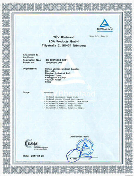 Lantian Medical Supplies ISO Certificate