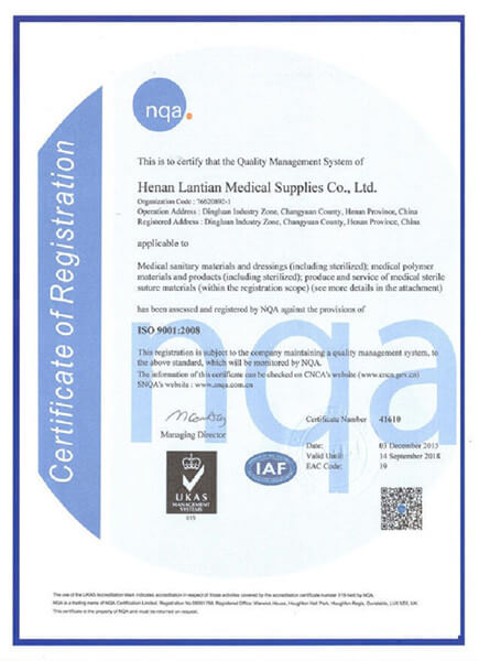 ISO9001 lantian medical1