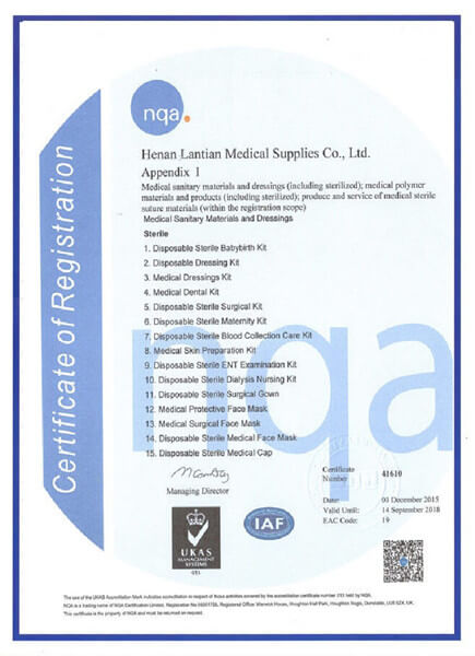 ISO9001 lantian medical2