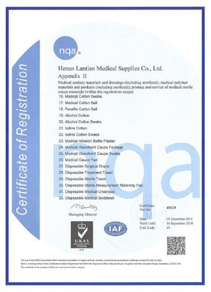 ISO9001 lantian medical3