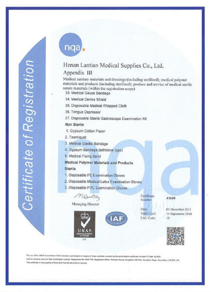 ISO9001 lantian medical4