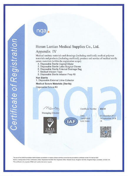 ISO9001 lantian medical5