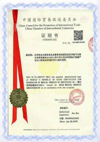 FSC certificate Lantian Medcial1