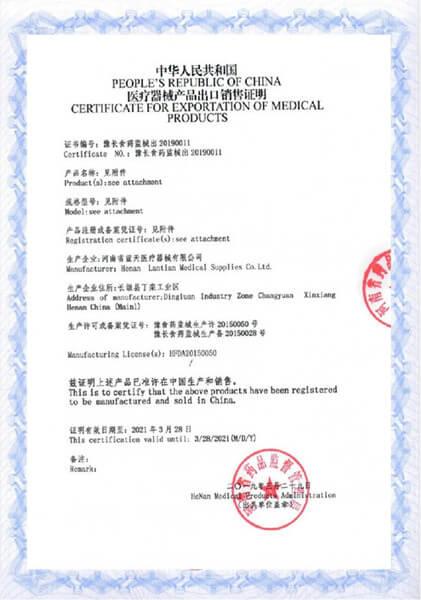 FSC certificate Lantian Medcial2