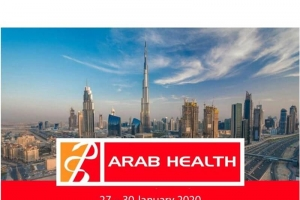 Arab Health, Dubai, United Arab Emirates