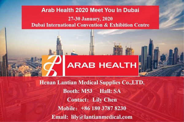 Arab Health, Dubai, United Arab Emirates  Lantian Medical Supplies