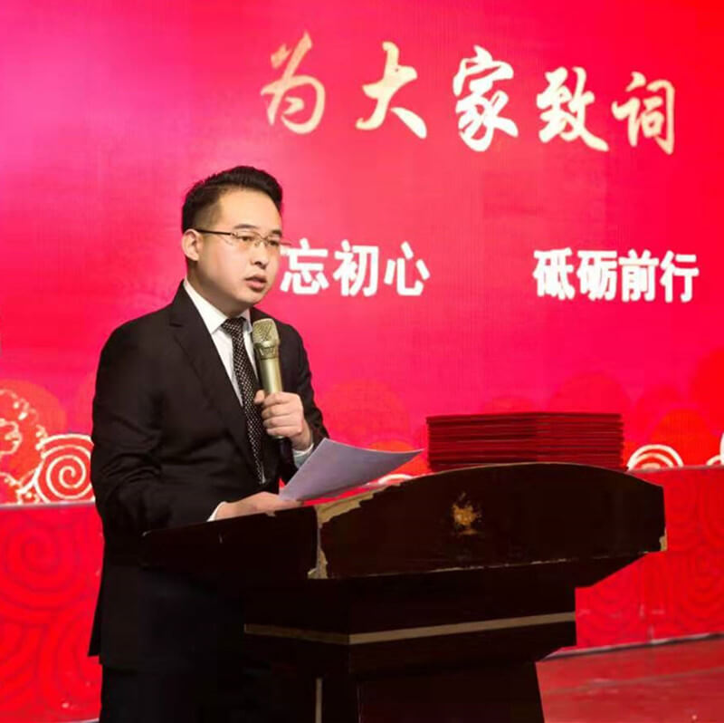 2020 Henan Lantian Medical Supplies Co., Ltd. Annual Conference Ceremon